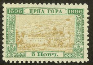MONTENEGRO 1896 5n DYNASTY Anniversary Issue P. 10 1/2 Sc 48 MLH
