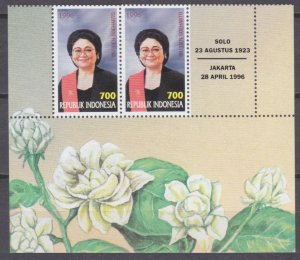 1996 Indonesia 1641x2Tab President Ibu Tien Suharto