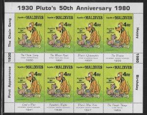 Maldive Islands 950 Disney 50th Pluto mini-sheet MNH c.v. $18.00 (fr)