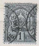 Tunisia #9 [u]