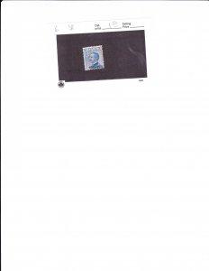 italy - piscopi  scott # 6 mint cv $1.50