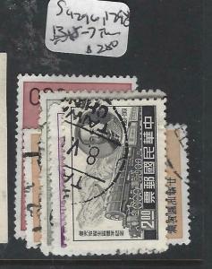 REPUBLIC OF CHINA (P2104B) SC 1296, 1298, 1315-7  TRAIN   VFU