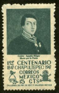 MEXICO 833, 15c 1847 Battles Centennial MINT, NH. VF.