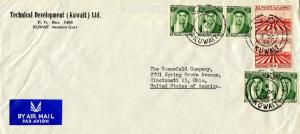 Kuwait 5np Sheik Abdullah (5) and 50np Pipe Lines (2) 1959 Kuwait Airmail to ...