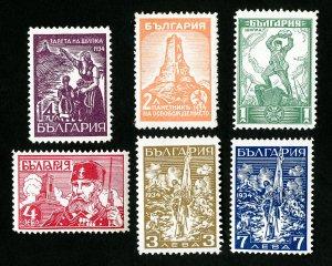 Bulgaria Stamps # 253-8 VF OG LH Catalog Value $25.55
