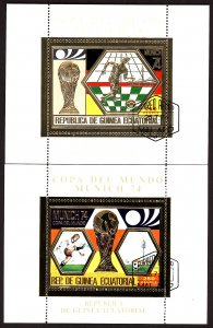 Ecuatorial Guinea #Used Collection of Stamps, Mixed Condition