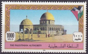 Palestinian Authority #13 MNH CV $4.00 (Z3105)