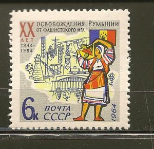 Russia 2899 Romania MNH