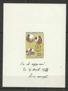 V1324 IMPERF 1986 MADAGASCAR UNICEF CHILD SURVIVAL !! EXCLUSIVE SIGNATURE BL MNH