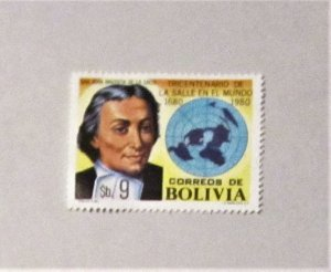 Bolivia - 653, MNH Complete. La Salle and World Map, SCV - $2.00