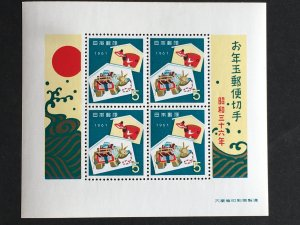 1961 JAPAN New Year's Lottery Souvenir Sheet of 4 stamps Sc# 709 MNH