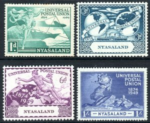 1949 Nyasaland Sg 163/166 75th Anniversary UPU Issue Mounted Mint