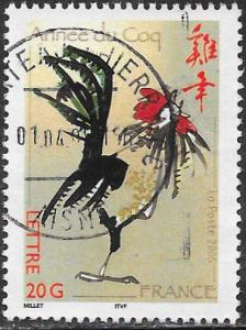 France 3091 Used - New Year 2005 (Year of the Rooster)