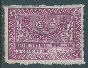 Saudi Arabia, Sc #171, 100g Used