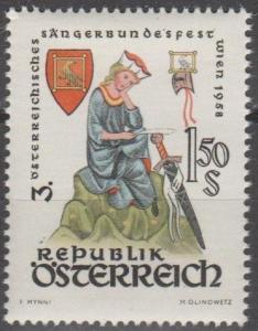 Austria #634  MNH F-VF  (SU793)