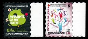 Macedonia New Issue Mint NH Red Cross 2012!