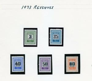 ISRAEL 1973  REVENUES  COMPLETE SET BALE REV54/58  MINT NEVER HINGED STAMPS