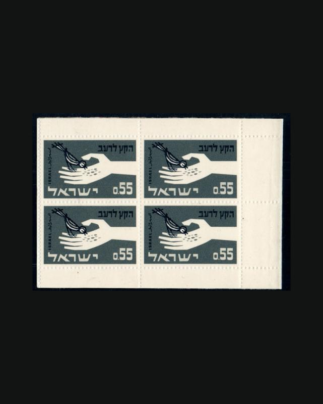 VINTAGE: ISRAEL 1963 OG NH SCOTT #237A  $27.50  LOT #7965kZ