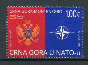 Montenegro 2017 MNH NATO Accession 1v Set Emblems Coat of Arms Stamps