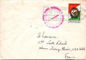 Ivory Coast, Military Related