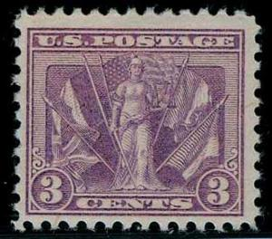 U.S. WASH-FRANK. ISSUES 537b  Mint (ID # 67139)