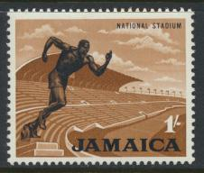 Jamaica SG 226 Mint Very Light Hinge  SC# 226   see details