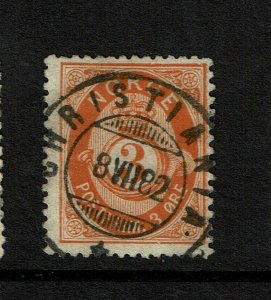 Norway SC# 23, Used, strong wmk - S9204