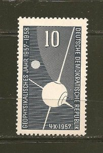 Germany DDR 370 MNH