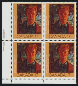 Canada 887-9 BL Plate Blocks MNH Canadian Painters, Art