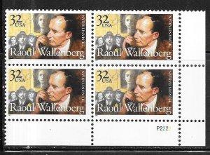 US#3135  32c Raoul Wallenberg (MNH) plate block of 4 CV $2.60