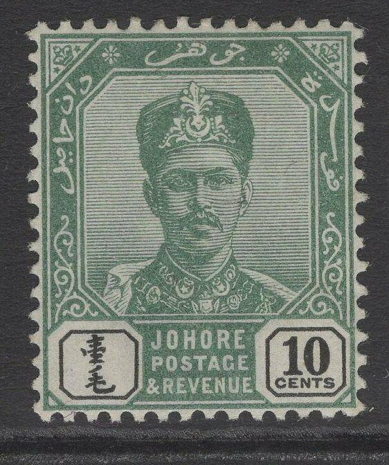 MALAYA JOHORE SG46 1898 10c GREEN & BLACK MTD MINT