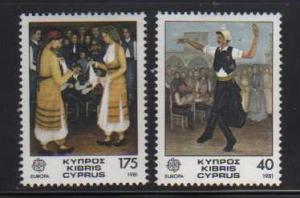 Cyprus 560-1 Europa 1981