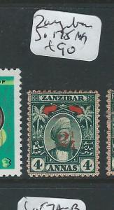 ZANZIBAR (P3112B) 2 1/2A /4A SG 175  MOG