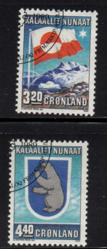 Greenland Sc 200-1 1989 Home Rule stamp set used