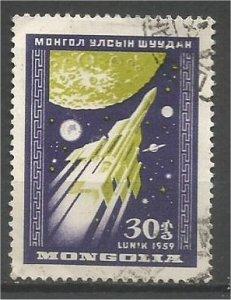 MONGOLIA, 1959, CTO 30m, Lunik 3 Scott 189