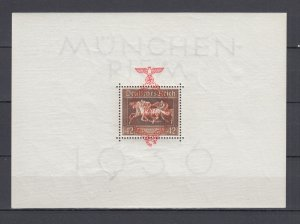 WWII Third Reich 1937 Block Michel 10 Horses Braunes Band MNH Luxe