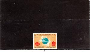 UNITED ARAB EMIRATES 35 MNH 2019 SCOTT CATALOGUE VALUE $6.75