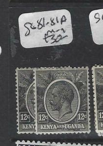 KENYA AND UGANDA   (P3105B)  KGV SG 81-81A  12C        MOG