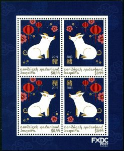 HERRICKSTAMP NEW ISSUES DUTCH CARIBBEAN Year of the Pig S/S