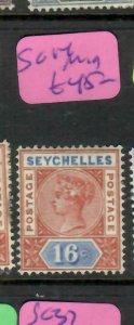 SEYCHELLES  (P2605B)  QV 16C        SG  14   MOG