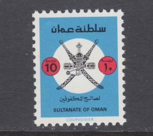 Oman Sc 214 MNH. 1981 10b Welfare of the Blind, cplt set, VF.
