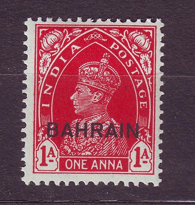 J23609 JLstamps 1938-41 bahrain mlh #23 king