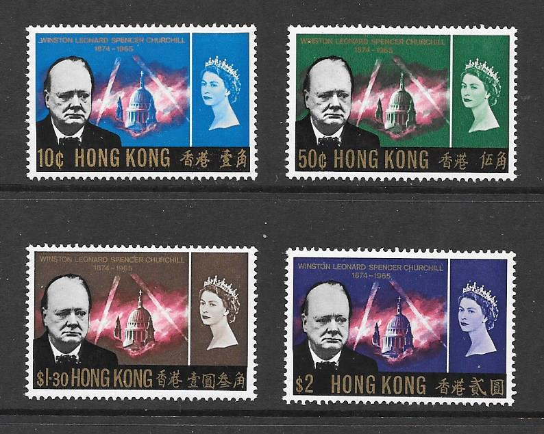 Hong Kong #225-228 Mint NH