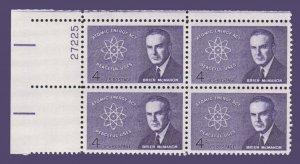 US STAMPS 1200 SENATOR BRIEN McMAHON 1962 CELEBRATES PLATE BLOCK MNH/OG