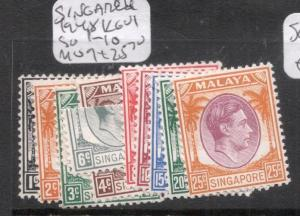 Singapore SG 1-10, SG 6 Is Creased MOG (1dit)