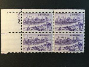 Scott # 994 Kansas City, Missouri Centenary, MNH Plate Block of 4