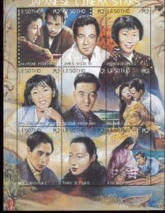 JAPANESE CINEMA STARS Souvenir Sheet  - MNH from Lesotho - E15
