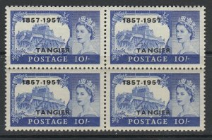 Morocco Agencies (GB Offices), Scott 611 (SG 342), MNH block