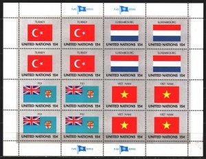 UN New York. 1980. Sheet 348-51. Flags of Turkey, Luxembourg, Fiji, Vietnam. ...