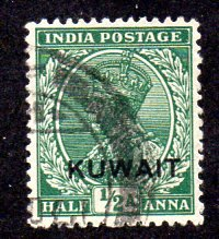 KUWAIT 1 USED SCV $13.50 BIN $4.50 OVERPRINT INDIA POST